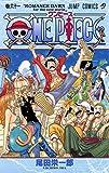 Amazon.co.jp: ONE PIECE 61 (ジャンプコミックス): 尾田 栄一郎: 本