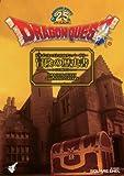 Amazon.co.jp: ドラゴンクエスト25thアニバーサリー 冒険の歴史書 (SE-MOOK): スクウェア・エニックス, スタジオベントスタッフ: 本