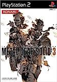 Amazon.co.jp: METAL GEAR SOLID 3 SNAKE EATER: ゲーム