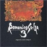 Amazon.co.jp: ロマンシング・サ ガ3 オリジナル・サウンド・ヴァージョン: ゲーム・ミュージック, 伊藤賢治: 音楽