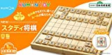 Amazon.co.jp: NEW スタディ将棋 (リニューアル): おもちゃ