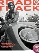 Road & Track (1-year auto-renewal)