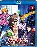 Amazon.co.jp: 機動戦士ガンダムUC(ユニコーン) [Mobile Suit Gundam UC] 1 [Blu-ray]: 古橋一浩, 内山昂輝, 藤村 歩, 下野 紘, 戸松 遥: DVD
