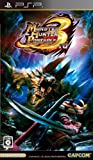 Amazon.co.jp: モンスターハンターポータブル 3rd: ゲーム