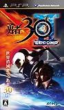 Amazon.co.jp: 勇者30 SECOND 特典 初回同梱「戦国セクシーロマンパック」無料DLプロダクトコード付き: ゲーム