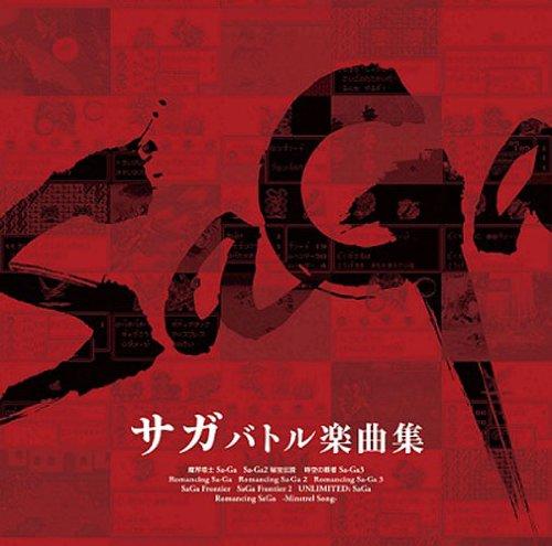 Amazon.co.jp: サ・ガ バトル楽曲集: ゲーム・ミュージック: 音楽
