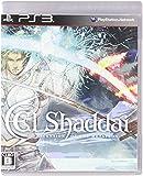 Amazon.co.jp: El Shaddai ASCENSION OF THE METATRON 特典 特製ポストカード (全3種セット) 「ダウンロードパスワード」付き: ゲーム