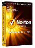 Amazon.co.jp: Norton Internet Security 2012: ソフトウェア