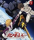 Amazon.co.jp: 機動戦士ガンダムUC (Mobile Suit Gundam UC) 5 [Blu-ray]: 古橋一浩, 内山昂輝, 藤村歩, 浪川大輔: DVD