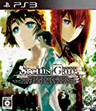 Amazon.co.jp: STEINS;GATE: ゲーム