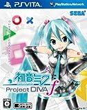 Amazon.co.jp: 初音ミク -Project DIVA- f: ゲーム