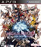 Amazon.co.jp: ファイナルファンタジーXIV: 新生エオルゼア(特典無し): ゲーム