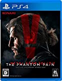 Amazon.co.jp: メタルギアソリッドV ファントムペイン: ゲーム