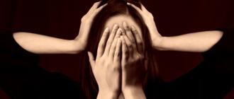 Головные боли - мигрень