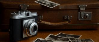 Позитивное прошлое - ностальгия