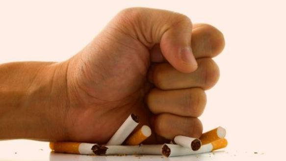 Нет курению!