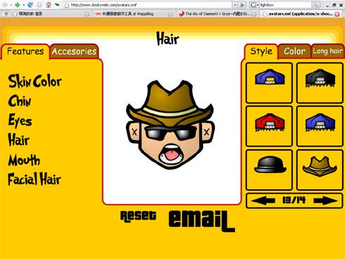 avatarmaker.jpg