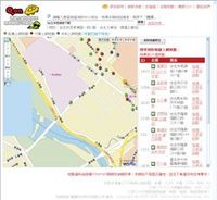 Qon台灣無線上網地點搜尋