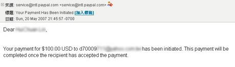 activity_payment.jpg