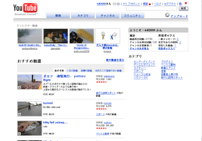 youtube_jp.png