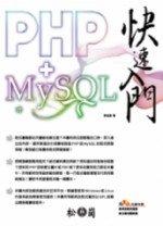 phpmysql.jpg