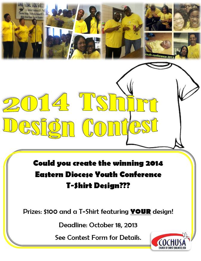 2014-ed-tshirt