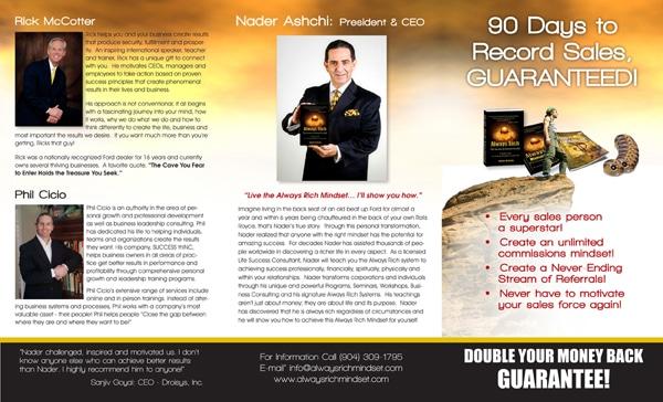 ARSO Brochure