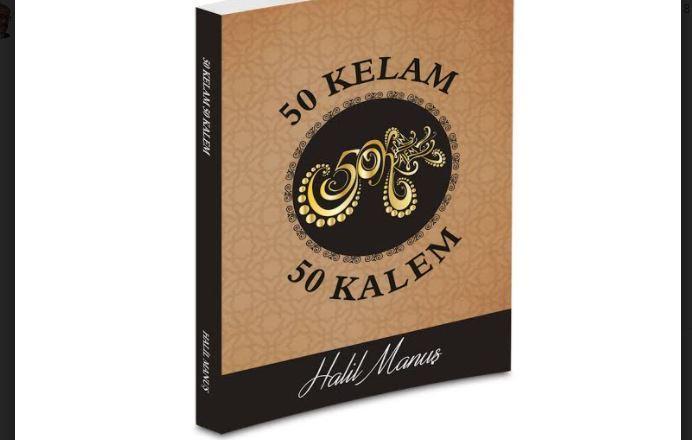 Halil Manuş – 50 Kelam 50 Kalem