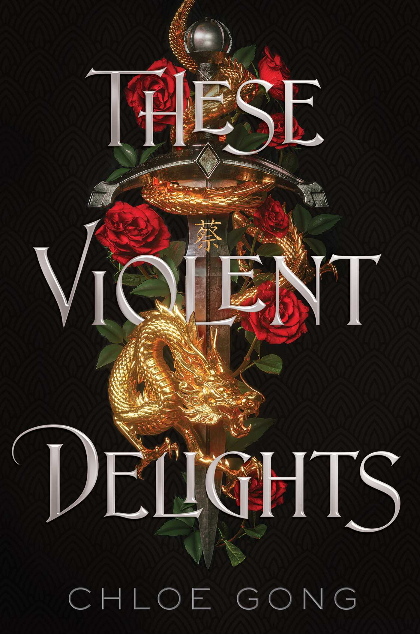 "Book cover of ""These Violent Delights"" by Chloe Gong"
