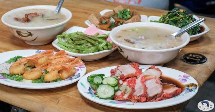 板橋越晚人越多的在地宵夜美食香菇肉粥,新北市板橋美食