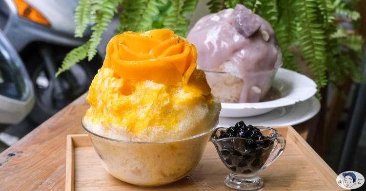 夏日綻放的玫瑰花芒果冰強勢回歸,試營運中「Poky Ice」,新北市新莊美食