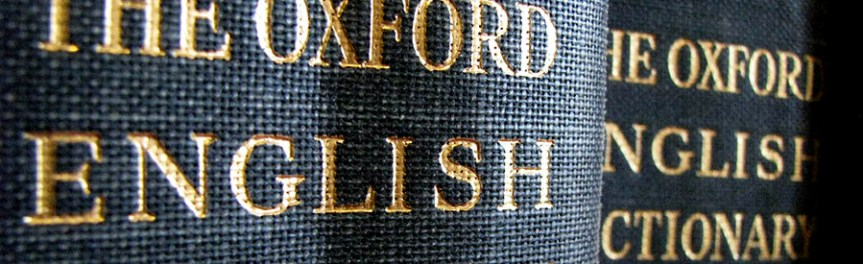 Banner - OED spines - Oxford spelling English American