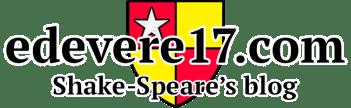 site logo ssb 650x200