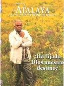 Revista Atalaya 15 de febrero de 1995 | Los 144.000 apocalipsis | apologetica cristiana