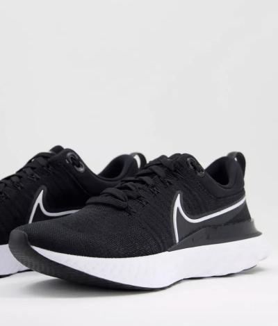 choisir ses chaussures de sport sobres adidas