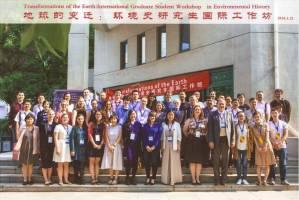 Talking Transformation in Beijing