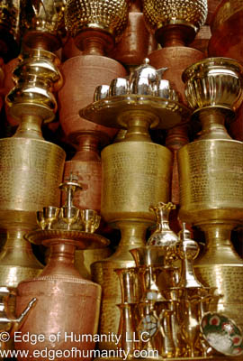 Brass Shop - Damascus, Syria.