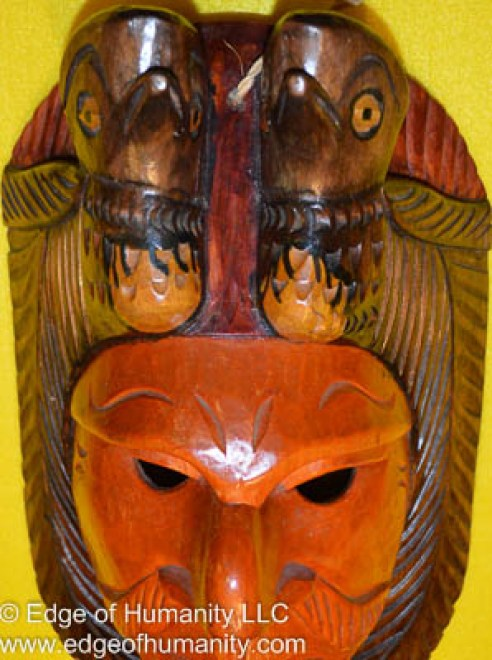 Wood carved mask - Ecuador