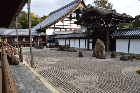 Southern Garden of the Hasso Garden of Tofuku-ji Temple in Kyoto. Designed by again, Mirei Shigemori in 1939.