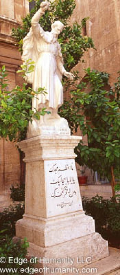 Statue of a christian saint, Damascus, Syria