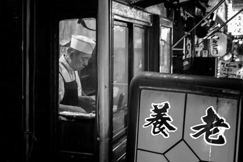 """""""Cooking"""" Shinjuku, Tokyo"""
