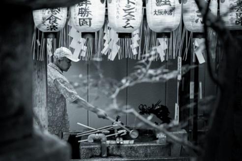 Shrine Kyoto, Japan