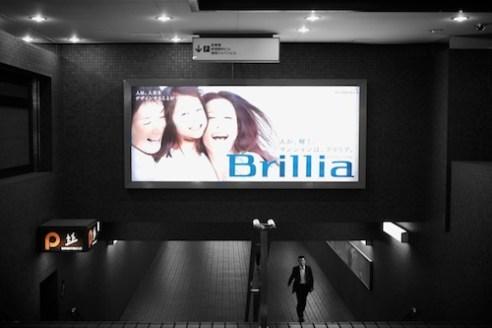 Brillia Shinjuku, Tokyo