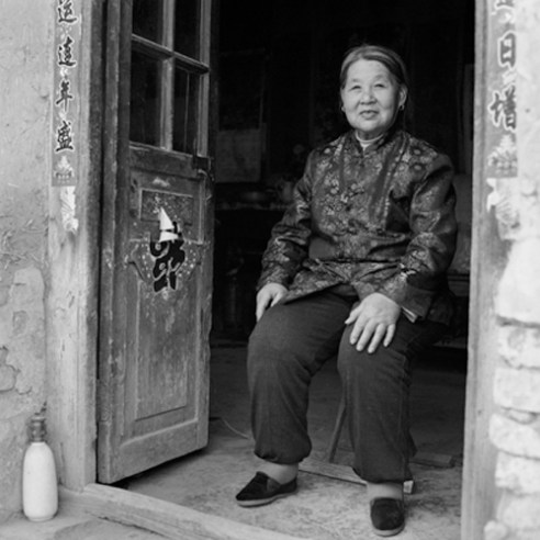 Su Xi Rong, 75 years old 2008. Shandong Province, China
