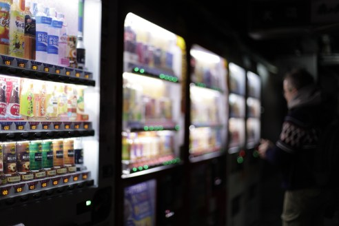 Vending Machines,Tokyo