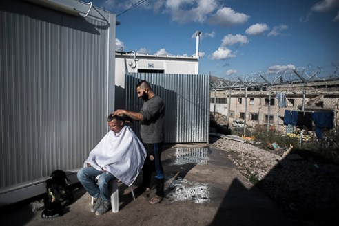 """VIAL Refugee Detention Center Chios - Greece 