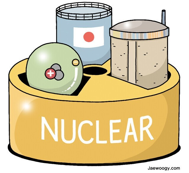 Column]Tritium is what makes nuclear reactors so dangerous, not only in  Fukushima but also in S. Korea : Editorial & Opinion : News : The Hankyoreh