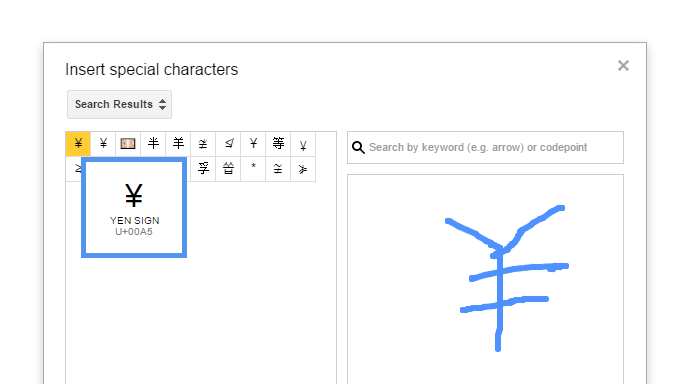 google-docs-insert-special-character-by-drawing-it