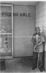 Retired sugar worker at his apartment, Pauahi Hale in Chinatown. 3062-7-10A 5-77