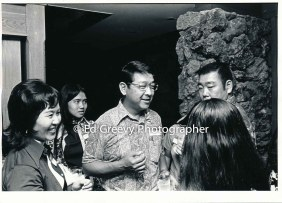 State House member (Hilo) Herb Segawa with supporters. 2698 C1972